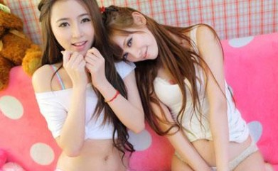 beijing call girl
